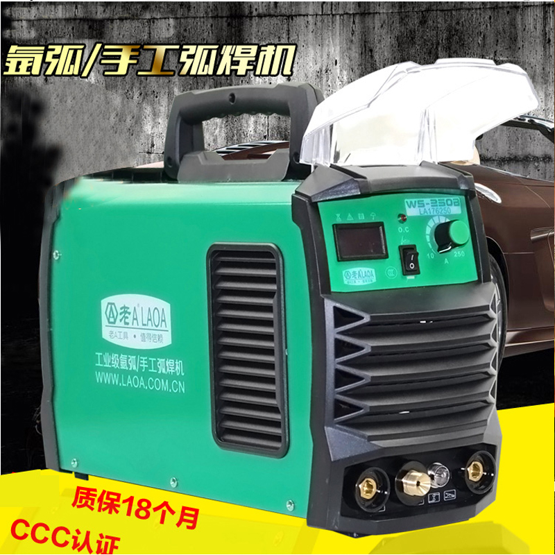 Old a full copper portable mini home electric welding machine zx7-200 inverter dc mma welding machine 3.2