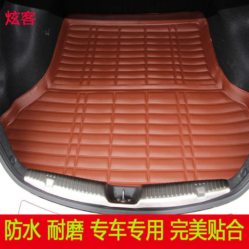 Old and new tiida nissan sylphy tiida qashqai sunlight livina novelty chun special car leather trunk mat
