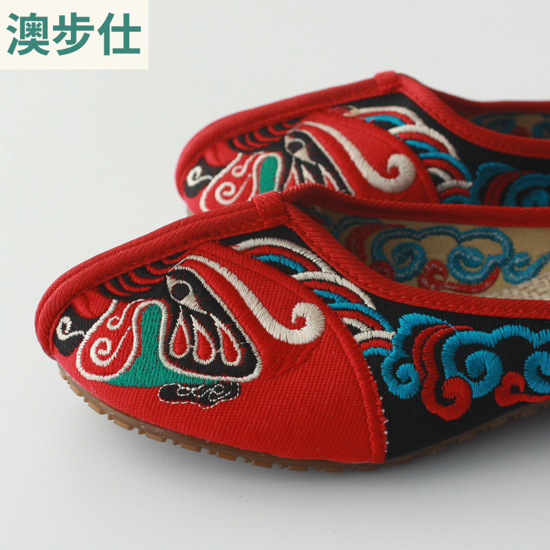 Old beijing cloth shoes embroidered shoes summer home slippers tendon at the end shoes women shoes national wind peking opera