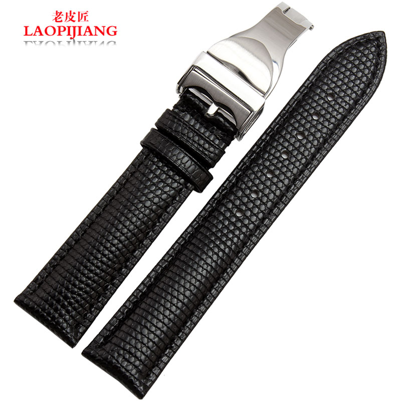 Old cobbler leather watchband adaptering prince emperor camel glamour sea lizard pattern folding buckle strap 22mm