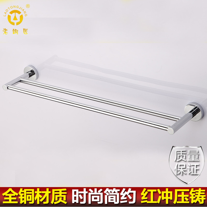 Old coppersmith all copper chrome towel bar chrome towel rack towel rack double pole GM10402