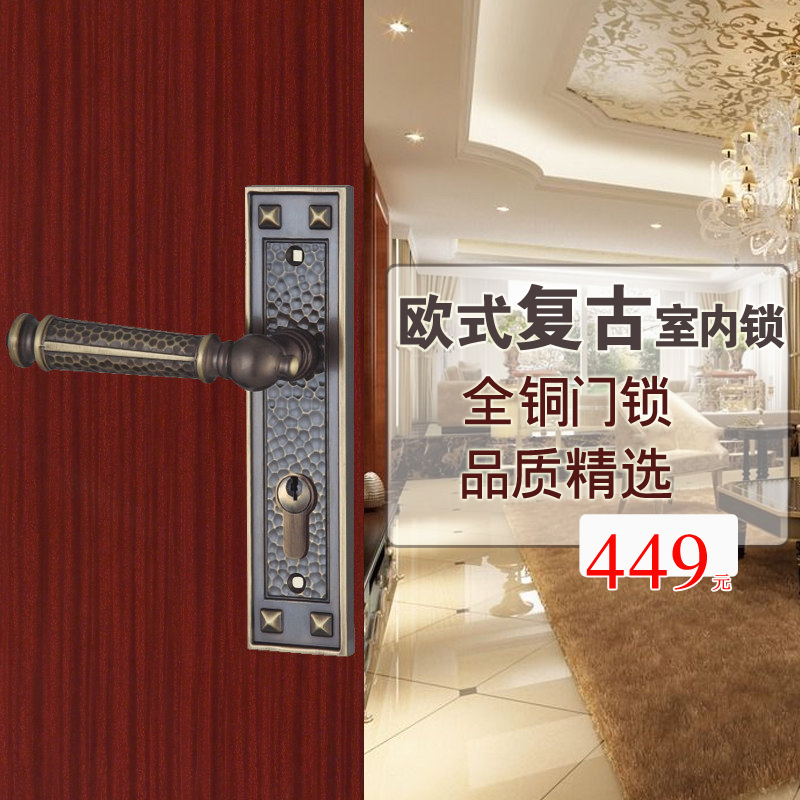 Old coppersmith all copper interior bedroom door interior door lock european retro super complex bronze door locks mute