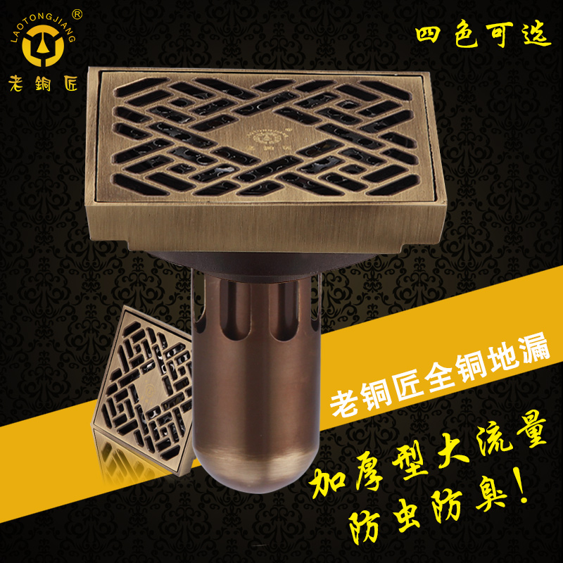 Old coppersmith full copper drain floor drain cover deodorant floor drain floor drain odor core floor drain all copper genuine GD10101