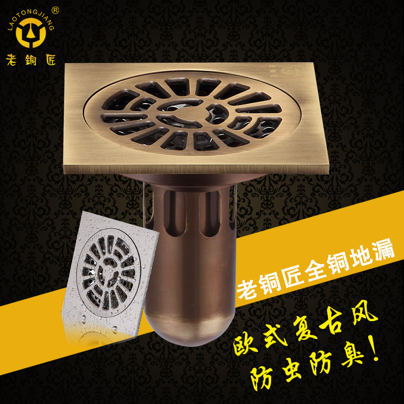 Old coppersmith full copper drain floor drain odor floor drain all copper antique copper drain cover core GD10202