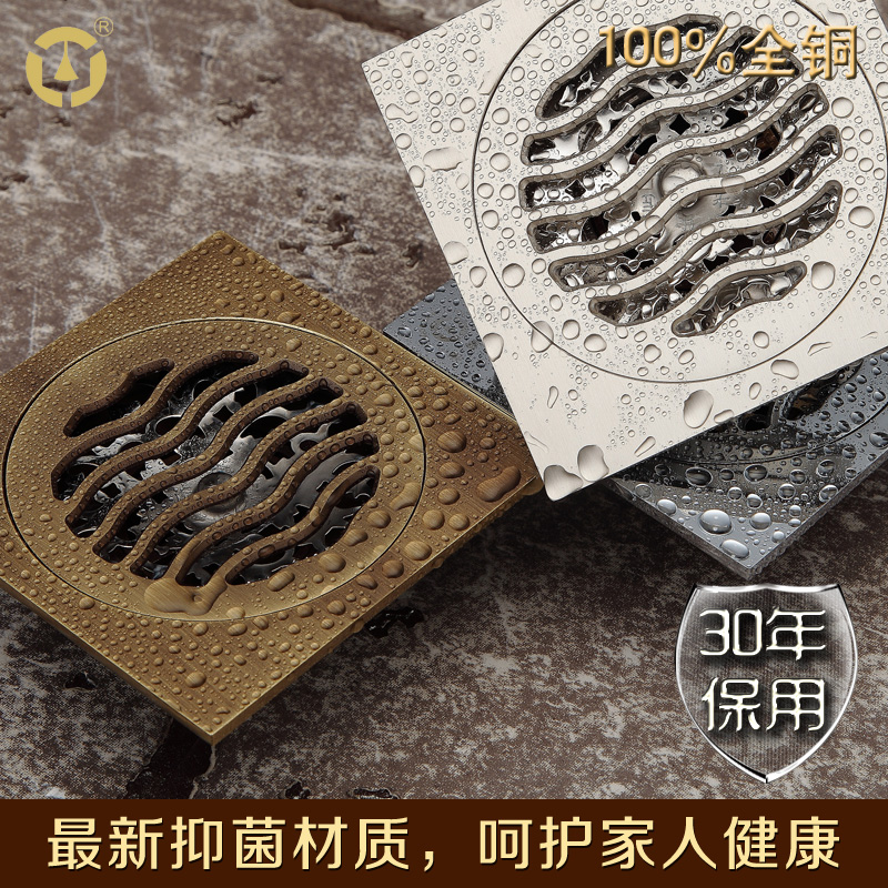 Old coppersmith full copper odor floor drain all copper antique european art floor drain odor pest control anti overflow genuine gd10210
