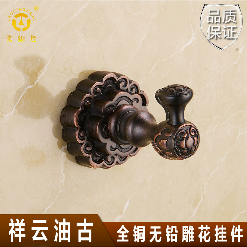 Old coppersmith whole european copper antique coat hook single robe hook antique black coat hooks GY10701 orb