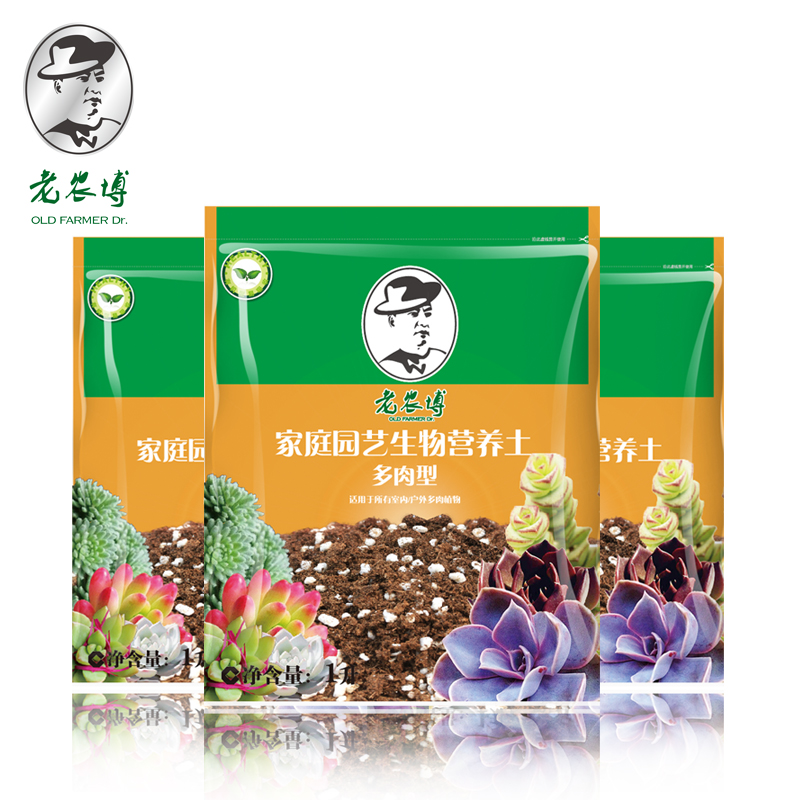 Old nongbo succulents soil matrix organic planting soil nutrient soil of potted succulents special potting soil flower mud
