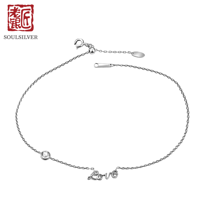 Old silversmith 925 silver anklets female fashion love cute sweet korean version of the new can be adjusted to send his girlfriend silver anklets