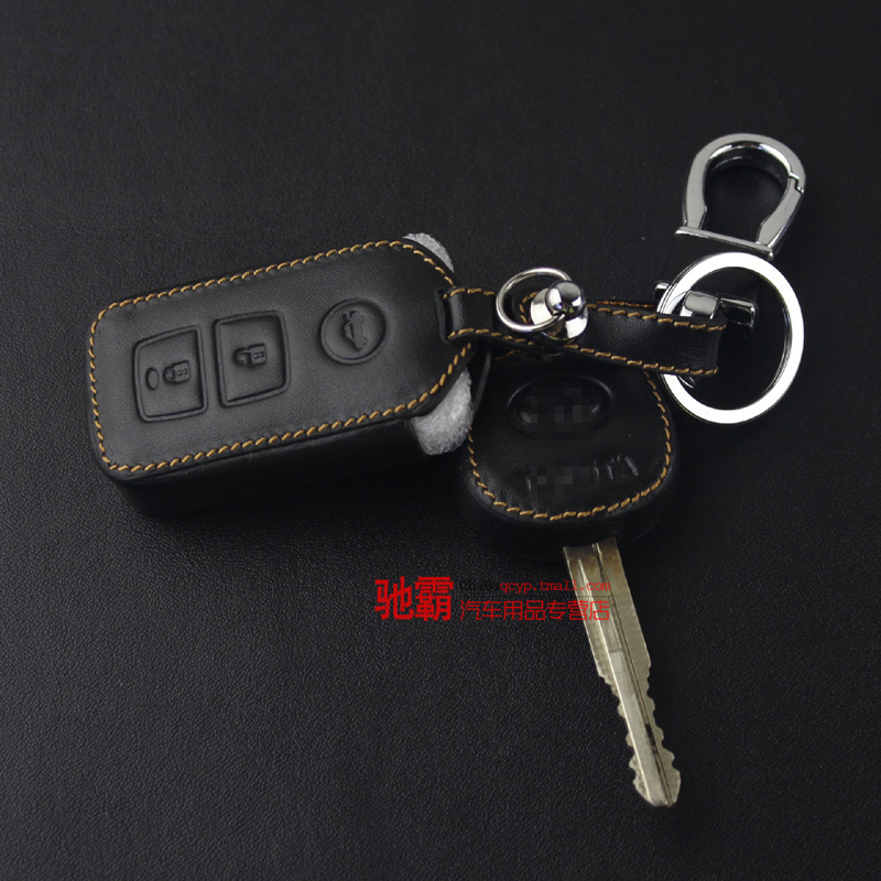 Old toyota highlander wallets leather key sets of old camry prado remote control remote control sets of automotive supplies