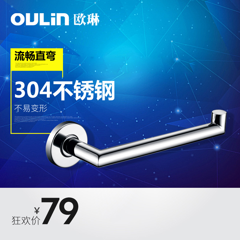 Olin bathroom hardware bathroom towel ring pendant towel rack towel rack stainless steel bathroom towel hanging ring