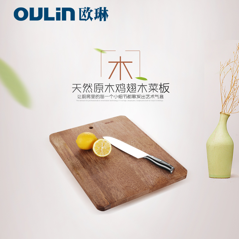 Olin compont wenge wood cutting board chopping wood cutting board chopping chopping board antibacterial cutting board chopping chopping board cutting board chopping thick rectangle
