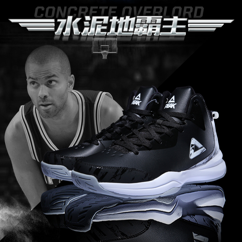 Olympic basketball shoes 2016 new winter high to help men's basketball shoes slip resistant sports shoes DA640141
