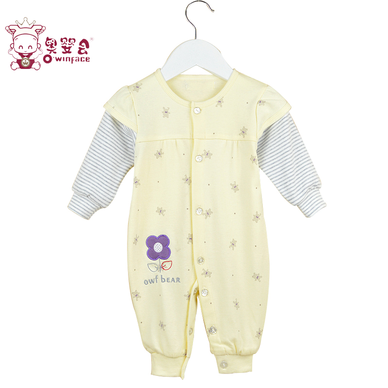 27a8a538a China Baby Sleeve Onesie