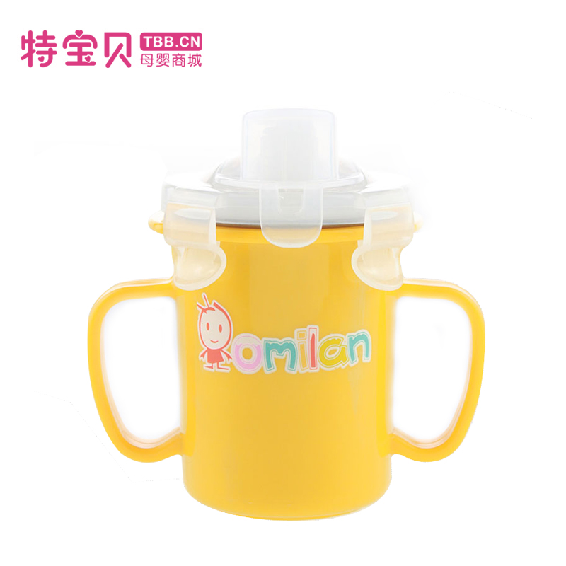 Omilan/ou milan children binaural straw cups baby learn to drink cup baby cups cartoon cups cups cups 250 ml