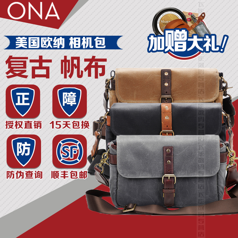 Ona the bowery retro canvas leica sony digital slr single micro camera bag shoulder camera bag