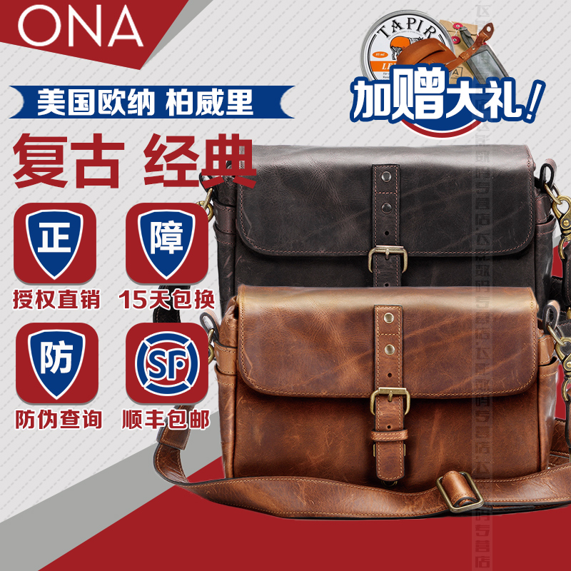 Ona the bowery retro leather leica digital camera bag shoulder camera bag sony micro single