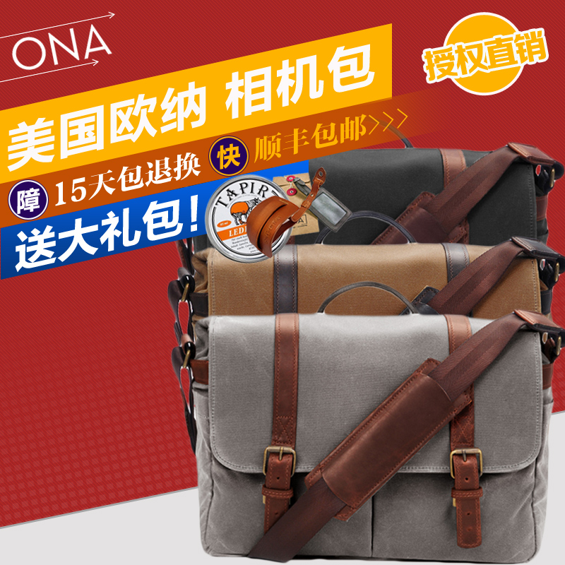 Ona the brixton shoulder diagonal slr camera bag/camera bag canvas bag retro fashion models