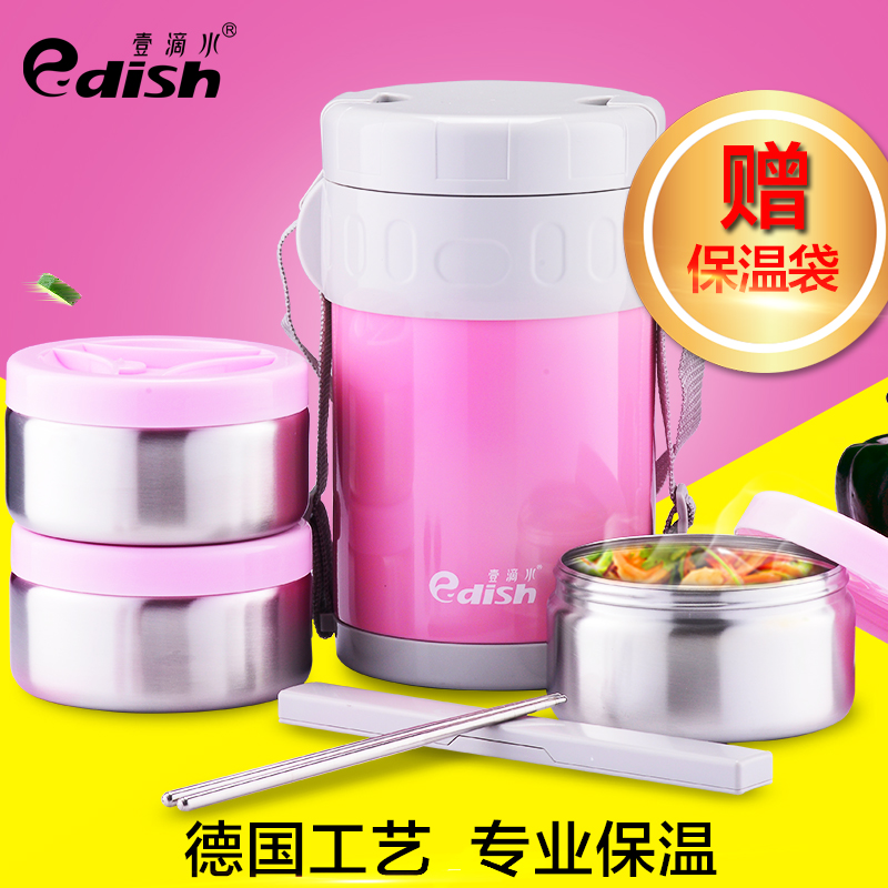 One drip home stewing pot stainless steel vacuum insulation boxes three boxes student paul warm porridge barrel Lunch box