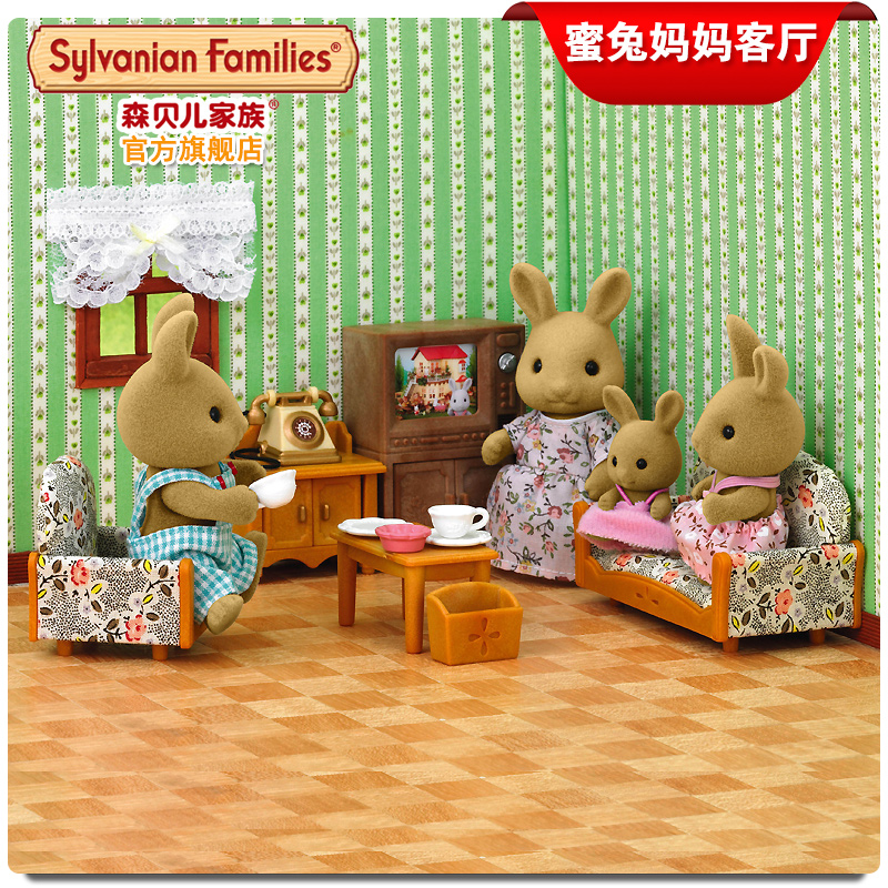 One of the epoch semipkg children sylvanian families toys treasure 17028 honey rabbit mom girls play house furniture living room set