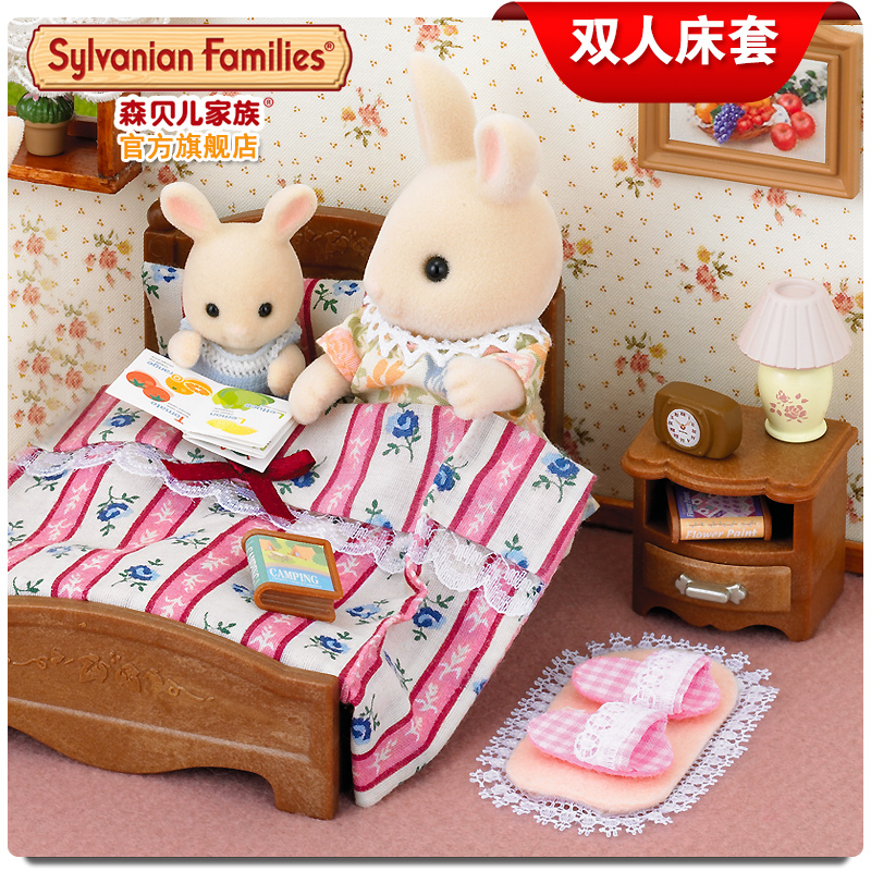 One of the epoch semipkg children sylvanian family treasure 29348 double bed sets children girl toy play house furniture
