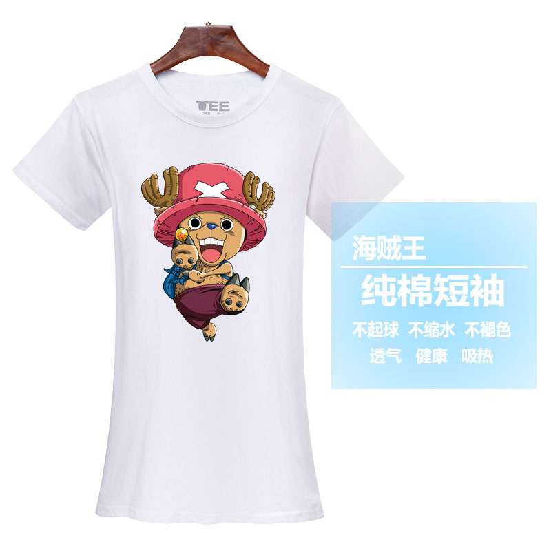 One piece t-shirt female lovers summer ambassador ciobanu cartoon cute girls short sleeve cotton round neck bottoming shirt sleeve