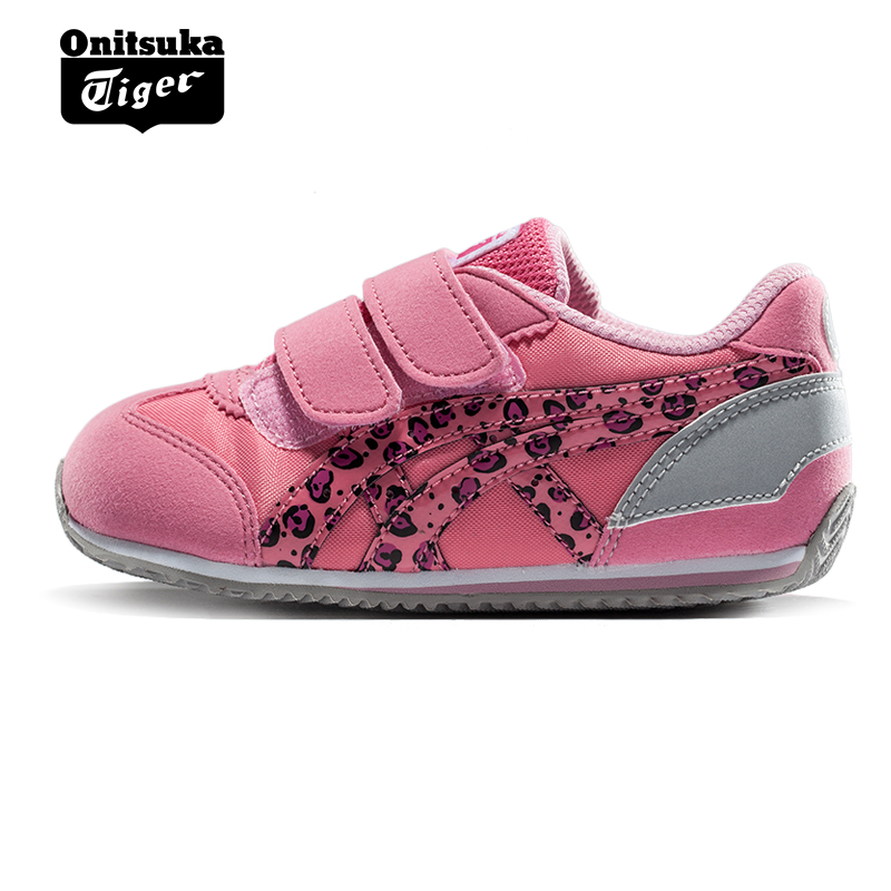 8320881bfea Get Quotations · Onitsuka tiger onitsuka tiger shoes infant shoes  children s shoes children s shoes men shoes shoes C532N-