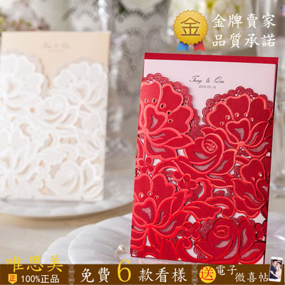 Only simei 〗 〖 love florid custom wedding ceremony invitation invitations personalized wedding invitations european korean wedding invitations balun sen
