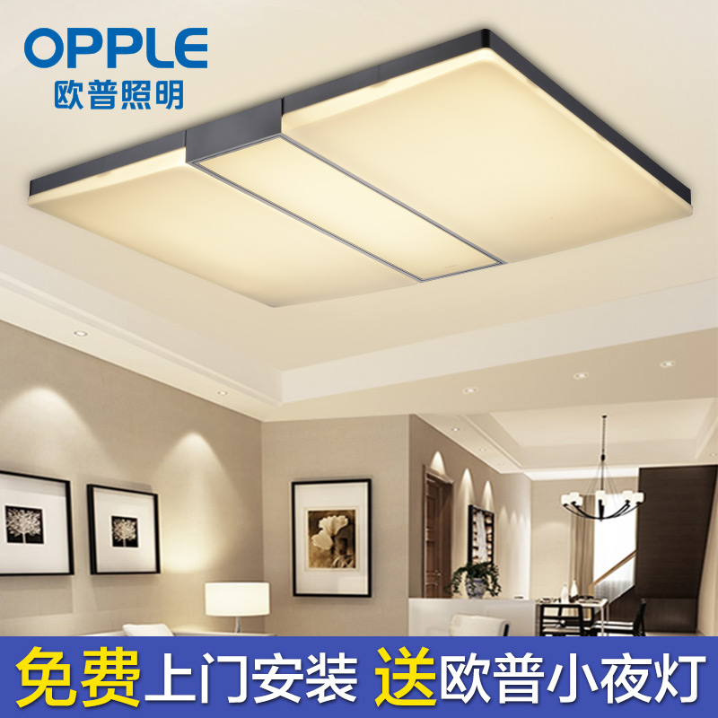 Op lighting atmosphere led ceiling lamps modern minimalist lighting rectangular living room lights remote control fangjun