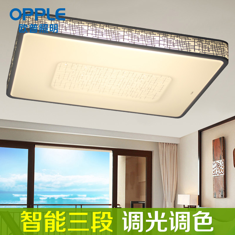 Op lighting led ceiling lamp bedroom lamp living room cozy square rectangular living room lights jane about modern jing hui