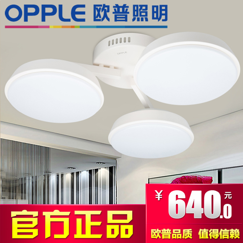 Op lighting led ceiling lamp ring through the modern minimalist living room lamps bedroom cozy den restaurant lighting