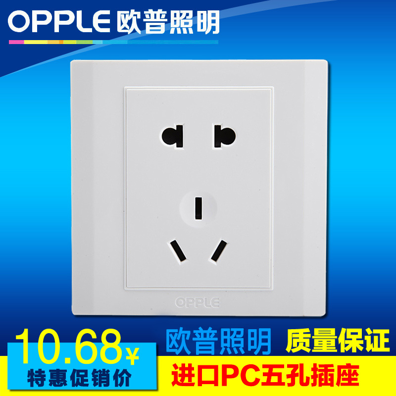 Op lighting switch socket panel 86 type two three plug 5 five hole socket 10a wall switch panel