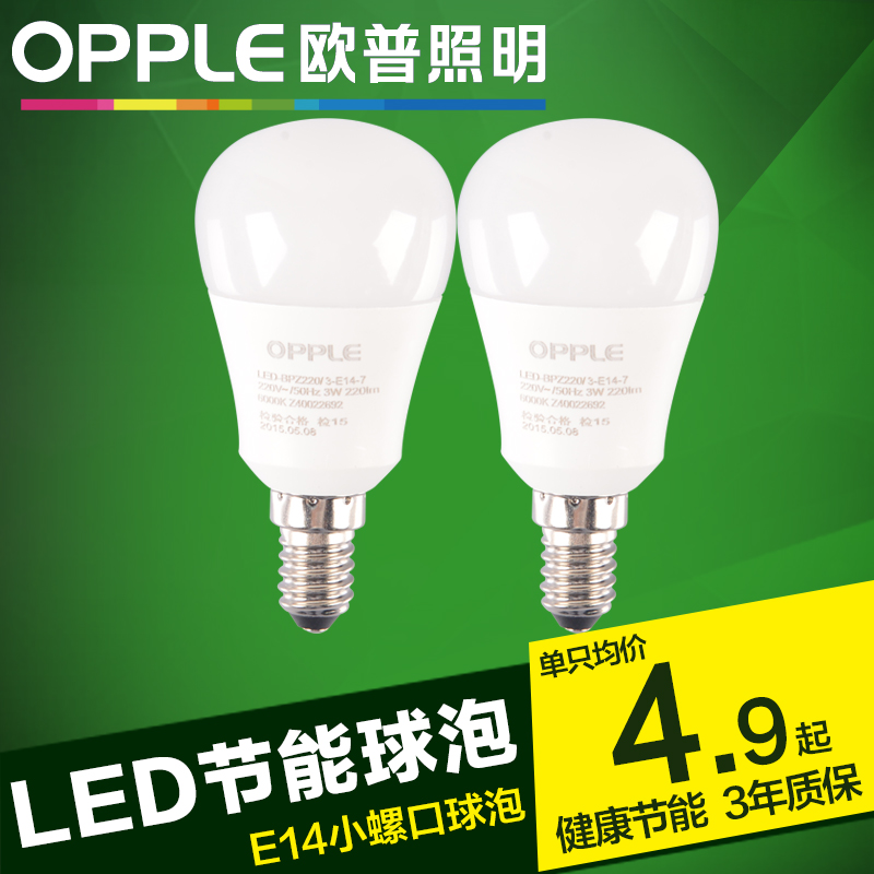 Op lighting to highlight energy saving led bulb e14 screw energy saving bulb 3w3. 5w4. w home white yellow