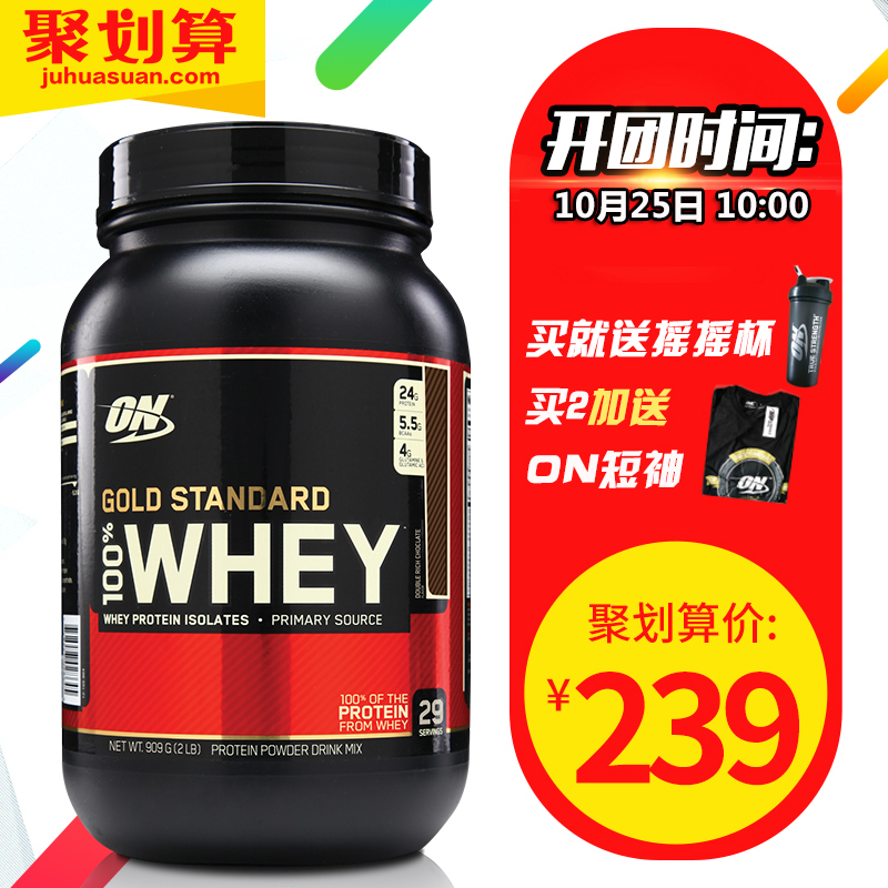 Op temeng protein powder weight fitness by jianjining powder whey protein powder whey powder on2磅