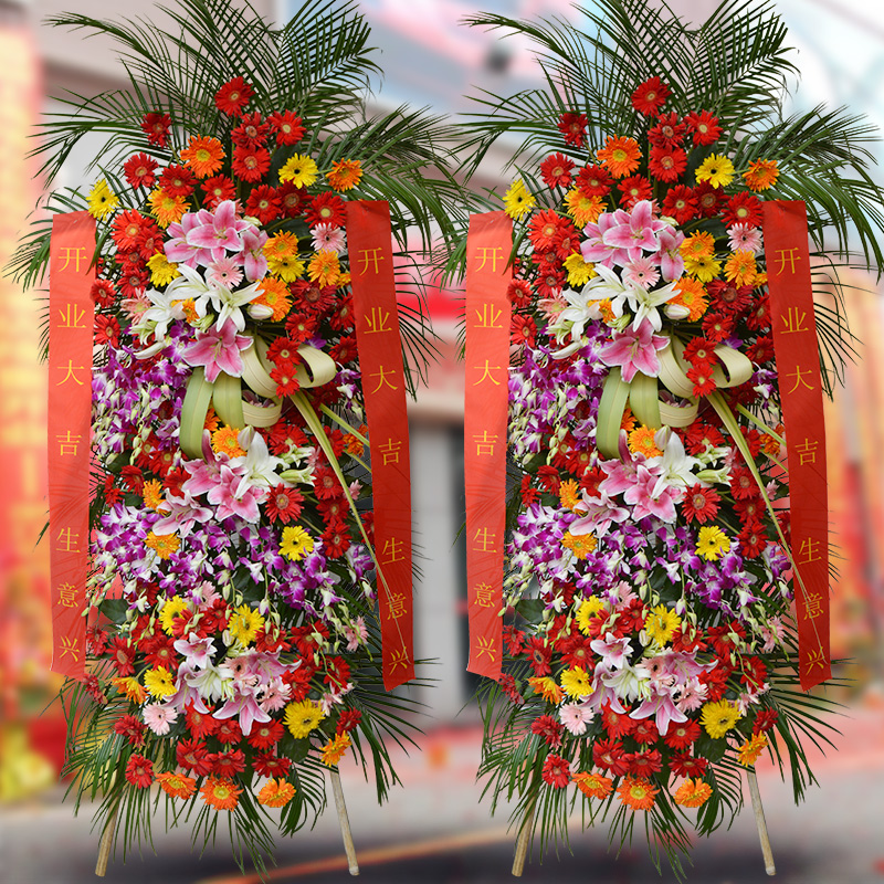 Opening baskets housewarming podium speech hangchow flowers with flowers opening ceremony of commerce city beijing shanghai shenzhen store
