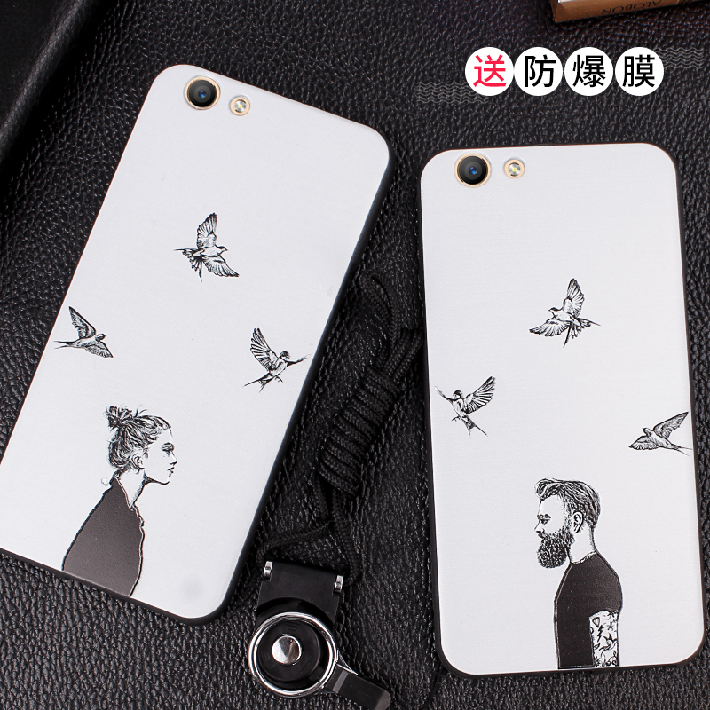 Oppo phone shell mobile phone shell silicone protective sleeve lanyard a59tm a59 creative personality cartoon popular brands of soft shell thin men and women