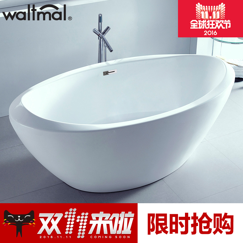 China Freestanding Acrylic Bath, China Freestanding Acrylic Bath ...
