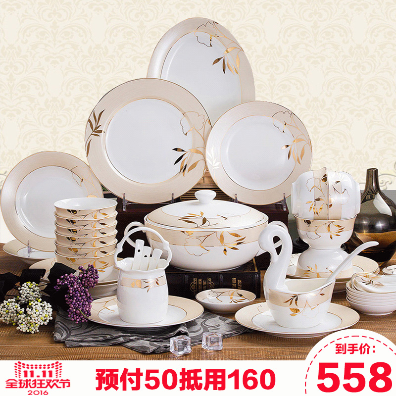 Orange leaves jingdezhen ceramic 56 bone china tableware porcelain dishes suit jingdezhen bone china tableware gift set home