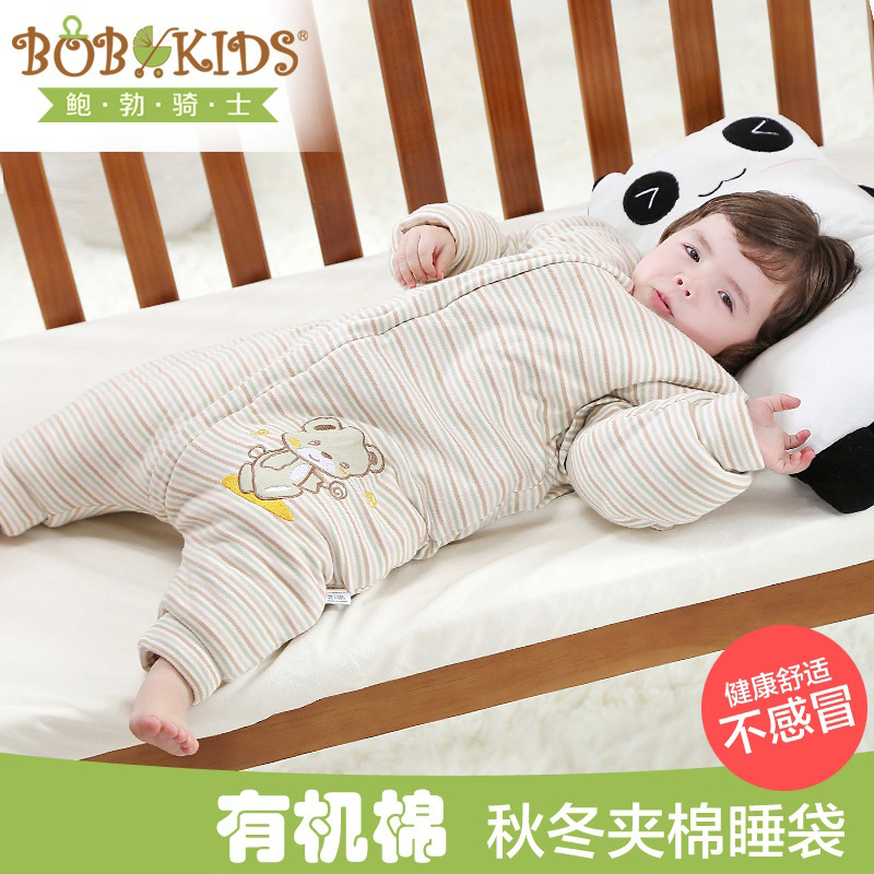 Organic cotton baby sleeping baby in autumn and winter thick cotton baby sleeping bag straddle type anti tipi kids sleeping bag for children
