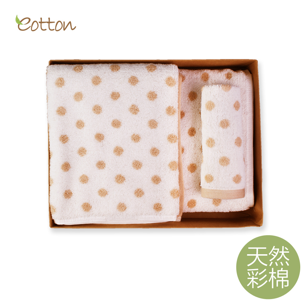 Organic cotton newborn baby gift boxes cotton suit newborn baby bath towel baby bath supplies high combed cotton goods