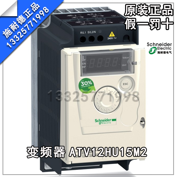Original authentic schneider inverter single phase 220 v 1.5kw ATV12HU15M2 cheap fake a penalty ten