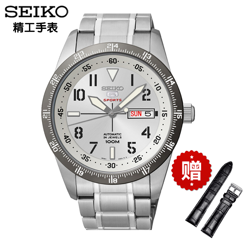Original authentic seiko seiko 5 automatic mechanical watch business waterproof night light watches hollow male table