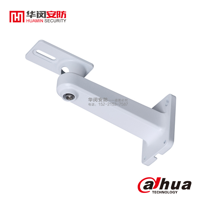 Original dahua dh-pfb120w surveillance camera bracket bracket bracket light wall mounting bracket bolt