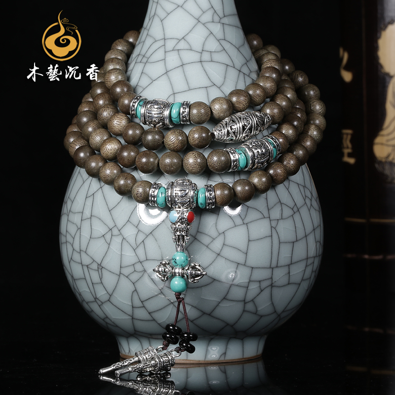Original design [transit] dense oil old material fidelity natural incense bracelets 108 wood beads hand chain men and women