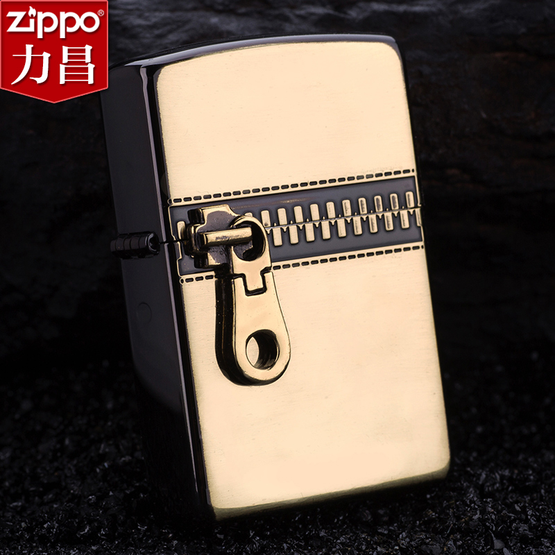 Original genuine zippo lighters sided zipper black gold limited edition lighters zippo lighter counter genuine