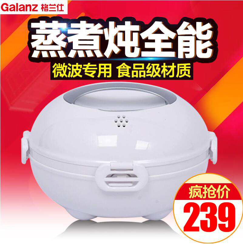 Original glanz qf3400v genre microwave ovens cook rice cooker cooking utensils