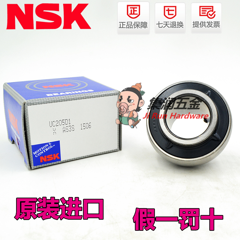 Original japan nsk UC212D1 size 60*110*65.1 outside the arc spherical ball bearings imported