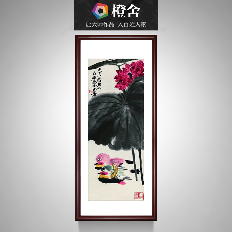Original prints framed decorative painting vertical version entrance hallway single vertical aisle qi baishi painting lotus duck