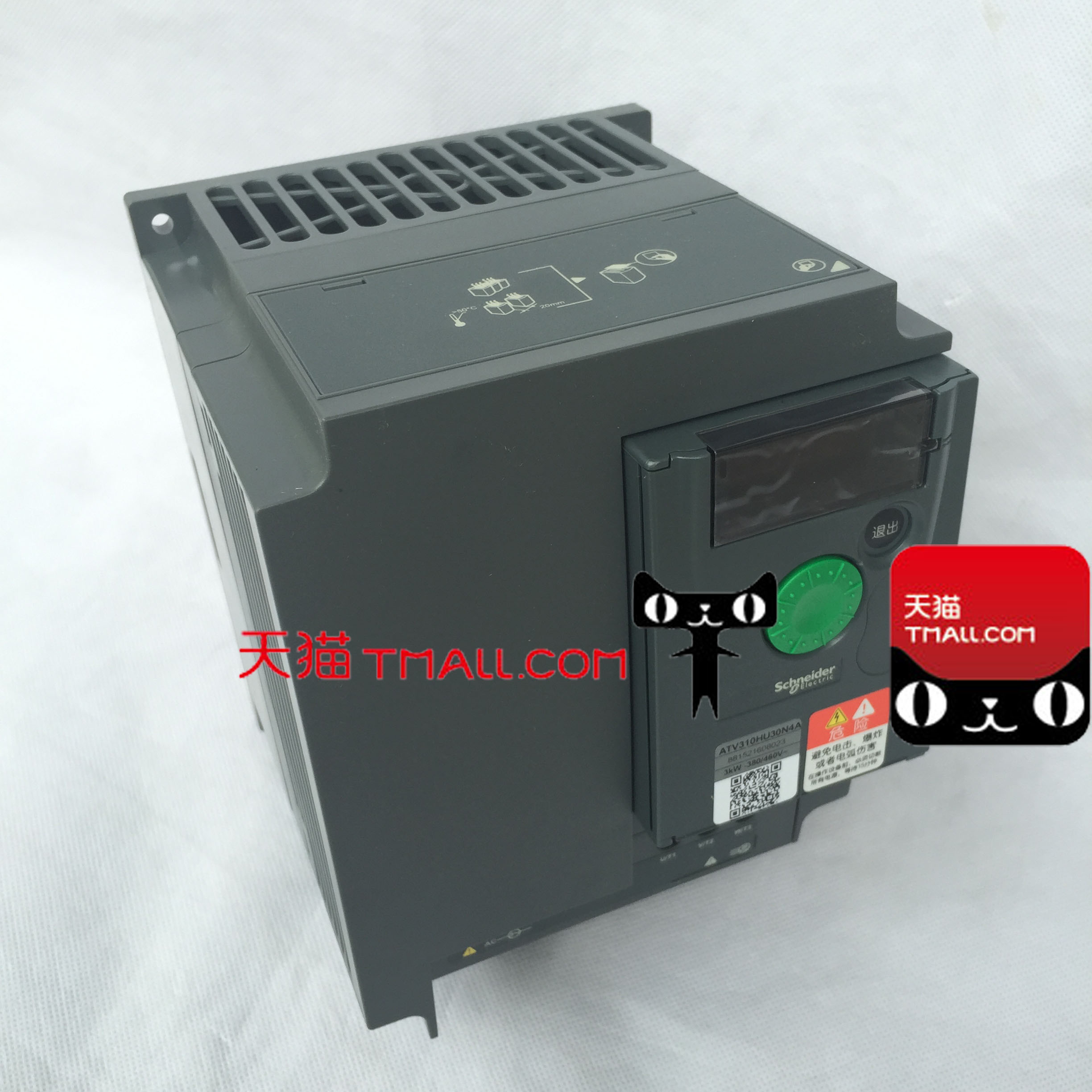 Original schneider inverter inverter 11kw ATV310HD11N4 mms-24a ATV303 to replace the new