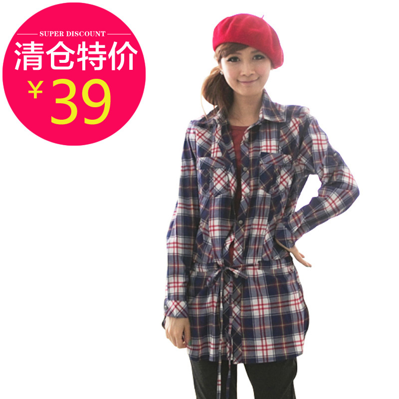 Ortega large size women fat people mm was thin korean version of the new fall and winter clothes new products yards long sleeve plaid shirt 1899