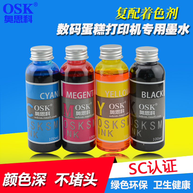 Osk digital cake printer edible edible pigment ink suitable for canon ip7280 mg5680